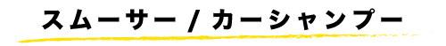 shop-h2-4